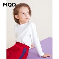 MQD童装男童长袖T恤薄纯棉2019春秋新款打底衫中大童上衣儿童内衣