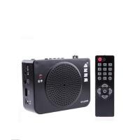 爱课MR2800S多功能扩音器 播TF U盘 录音 FM 扩音机 MR2800升级版 带遥控器