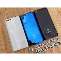 小米6原装品质玻璃电池后盖米六手机3D钢化玻璃后盖陶瓷保护后背壳