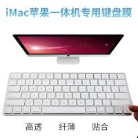 苹果一体机台式电脑imac键盘膜无线magic keyboard保护套配件贴膜苹果air13笔记本m