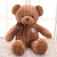 可爱粉色小熊毛绒玩具抱抱熊公仔泰迪熊玩偶布娃娃生日礼物送女生