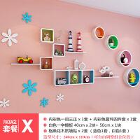 墙上置物架壁挂客厅沙发背景墙墙面隔板免打孔墙壁餐厅墙柜装饰架