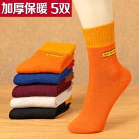 冬天保暖女士袜子厚毛巾女袜特厚毛圈松口柔软加厚棉袜