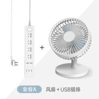 usb小电风扇 可充电迷你随身静音学生宿舍办公室桌面台式手持便携式小型寝室床上大风力
