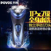 奔�v 防滑智能高速剃�刀PW936(J)