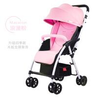 婴儿推车轻便携可坐可躺折叠四轮避震bb宝宝儿童手推车伞车