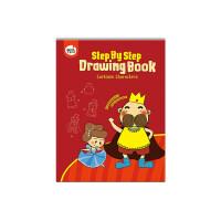 儿童学画绘画工具玩具幼儿智力涂色本画画宝宝步步学画