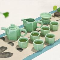 陶瓷青瓷年年有鱼功夫茶具套装家用汝窑冰裂杯子整套茶壶定制logo 10件