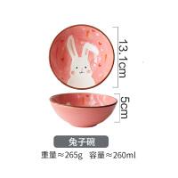 【优选】可爱卡通兔子儿童餐具创意个性动物釉下彩陶瓷家用宝宝吃饭碗 B款萌兔小碗 一个