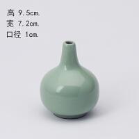 陶瓷花瓶摆件现代简约欧白色客厅创意插花干花器家居装饰品小清新