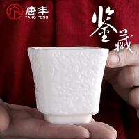 唐丰白瓷茶杯手工四方杯单个品茗杯家用主人杯仿古中式酒杯