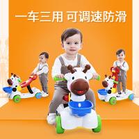 宝宝学步车手推车婴儿童多功能可调速助步车防侧翻可坐