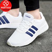Adidas/阿迪达斯男鞋女鞋新款低帮缓震运动鞋网面透气休闲鞋三条纹训练跑步鞋FZ1293