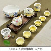 【优选】青花瓷玲珑茶具套装家用蜂窝镂空整套陶瓷功夫茶具泡茶壶茶杯盖碗