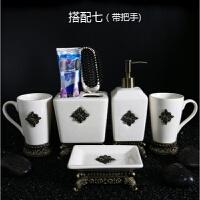【优选】欧式一体式裂纹陶瓷卫浴五件套洗手间牙刷杯漱口杯刷牙杯洗漱套装