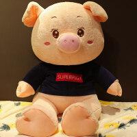 大号熊毛绒玩具送女友抱枕可爱猪公仔玩偶布娃娃男女生猪年吉祥物