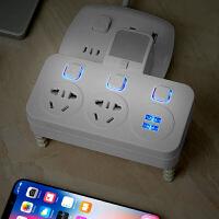智能带usb插座转换器插头面板多孔插排插板带线多功能拖接线板家用不带线多用转换头电源延长线充电