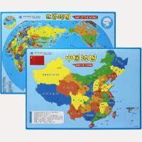 【中国世界地图桌面】中国地图磁性拼图学生世界地理拼图磁力拼图儿童益智玩具 中国行政区划拼图 2018全新版