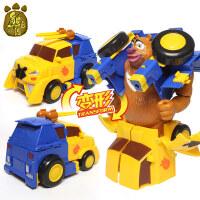 熊出没正版熊熊变形车大版 熊大熊二光头强变形车全套装儿童玩具 熊熊变形车大版-熊二