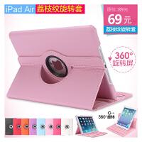 苹果 ipad air2保护套 ipad air1保护套 ipadair保护套 ipad5保护套 ipad6保护套 超