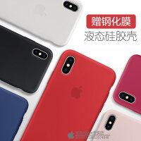 【赠钢化膜】苹果iPhoneX液态硅胶保护套 官方同款手机壳 AllSkin苹果X保护套防摔壳 iPhoneX原装同款