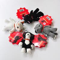 米田民穗小号毛绒玩具挂件猫咪公仔吊饰爪爪猫玩偶