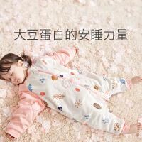 【抢!限时每满100减50】babycare婴儿睡袋春秋薄款宝宝分腿睡袋儿童防踢被睡袋四季