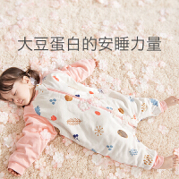 babycare婴儿睡袋春秋薄款宝宝分腿睡袋儿童防踢被睡袋四季