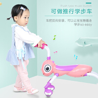 儿童平衡车1-3岁小孩/宝宝/婴儿推行学步车滑行溜溜车zf04