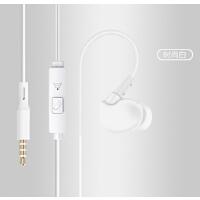 趣铭3.5mm重低音耳机手机入耳式线控带麦手机电脑通用耳机