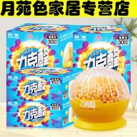 日本白元力克醛甲醛清除�┨籽b 新房�b修除甲醛替代活性炭去��味