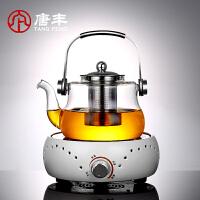 唐丰玻璃提梁煮茶套装家用不锈钢过滤茶器黑茶普洱烧茶壶电热陶炉