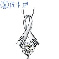 佐卡伊优雅 白18k金钻石吊坠结婚项链女款 珠宝