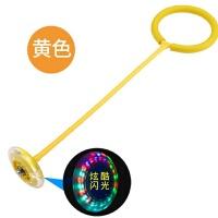 儿童健身玩具 儿童力蹦蹦球健身球网红脚环旋转球幼儿玩具