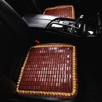汽车坐垫单片竹片竹垫竹子夏天麻将凉垫夏季透气坐垫汽车凉席座垫