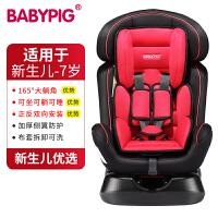 儿童安全座椅汽车用0-7岁婴儿宝宝4周新生儿车载可躺坐椅 魅力红 送护腰垫+凉席