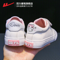 【3折价:64.8元】回力童鞋儿童小白鞋男童鞋子2019新款女童帆布鞋宝宝休闲鞋子
