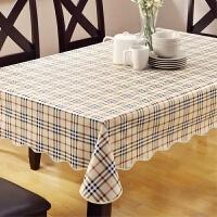 PVC防水桌布防水防油田园免洗台布塑料欧式餐桌布茶几桌布茶几垫