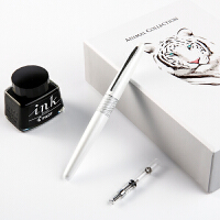 日本百乐/PILOT 88G钢笔动物系列墨水礼盒装 FP-MR2套装金属练字笔 高档商务成人*