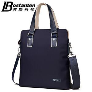 (可礼品卡支付)波斯丹顿男包帆布包时尚休闲韩版潮尼龙单肩包男斜挎包手提包背包B10932