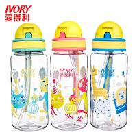 吸管杯儿童Tritan塑料水杯宝宝水壶380mL外出喝水杯 颜色随机