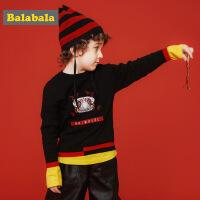 【2.26超品 3折价:59.7】巴拉巴拉男童毛衣儿童针织衫2019新款春季童装宝宝毛线衣套头上衣