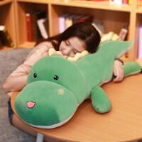 可爱恐龙毛绒玩具床上娃娃大号公仔抱枕长条枕睡觉送女孩玩偶礼物