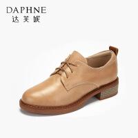 Daphne/达芙妮 2019秋款秋简约英伦风牛津鞋系带方跟牛皮休闲单鞋