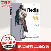 Redis实战 (美)卡尔森(Josiah L.Carlson) 著;黄健宏 译