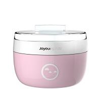 九阳(Joyoung)酸奶机家用小型全自动多功能宿舍自制发酵迷你大容量10J91