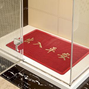 享家 出入平安隔水蹭泥多功能地垫 45*75厘米 入户门垫 脚垫 垫子
