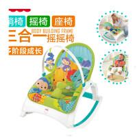 费雪 Fisher-Price 新生儿安抚玩具 粉嫩小兔多功能轻便摇椅 费雪安抚摇椅DMR87