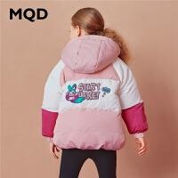 【2件3.5折券后价:364】MQD童装女童中长款加厚羽绒服2020冬装新款儿童保暖运动拼接外套