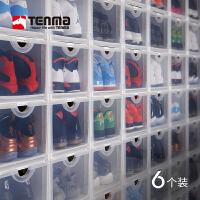 Tenma天马株式会社加厚翻盖鞋盒塑料简易鞋盒蜈蚣精篮球鞋收纳盒组合翻盖式AJ鞋盒子6个装